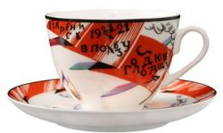 Teetasse 'Rote Fahne' 250ml